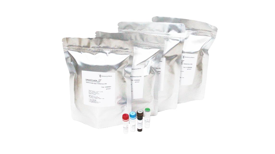 Logo Foodborne Pathogen Detection Kits
