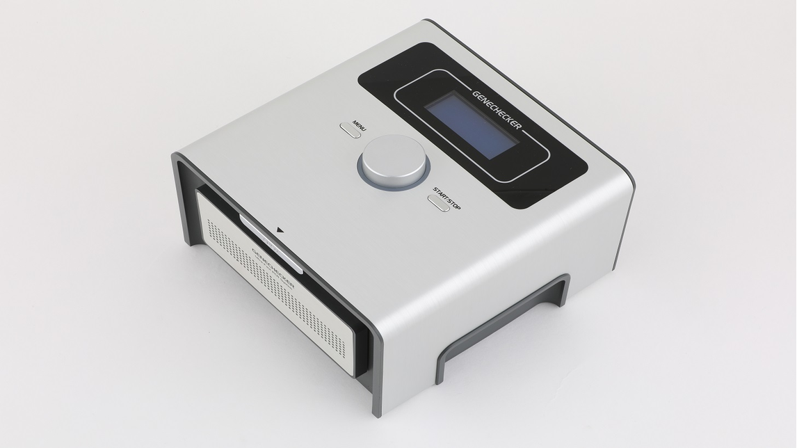 Logo Ultra-Fast Thermal Cycler