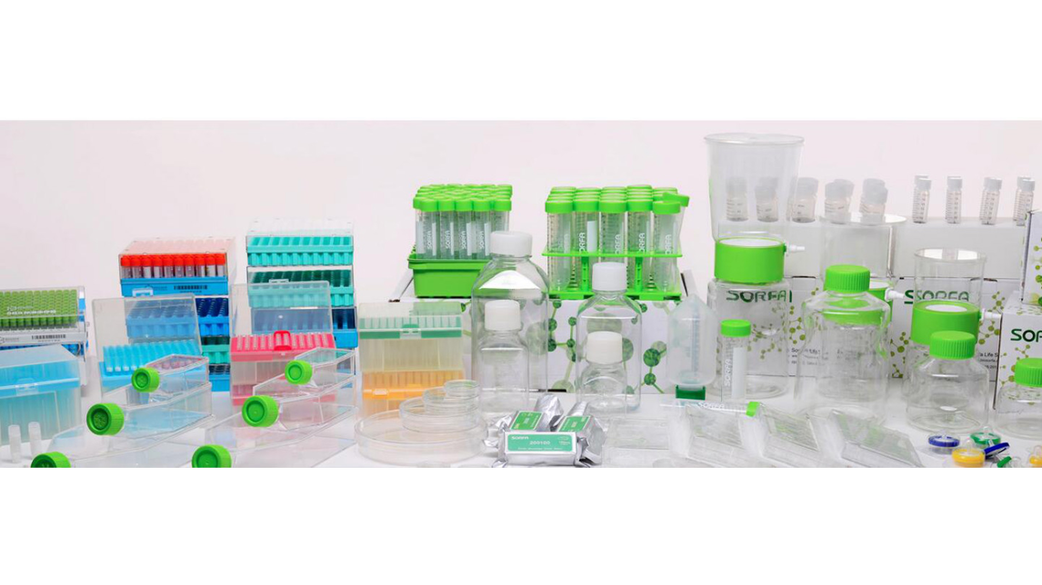 Logo Cell Culture Products