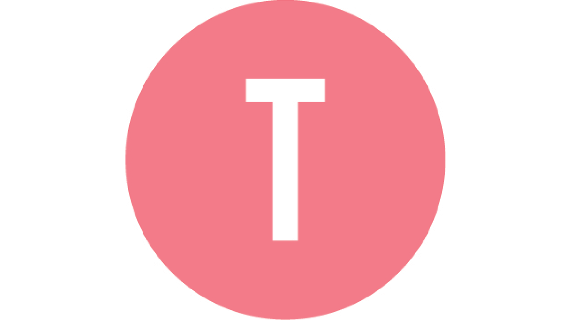 Logo ARDIS® TRADE