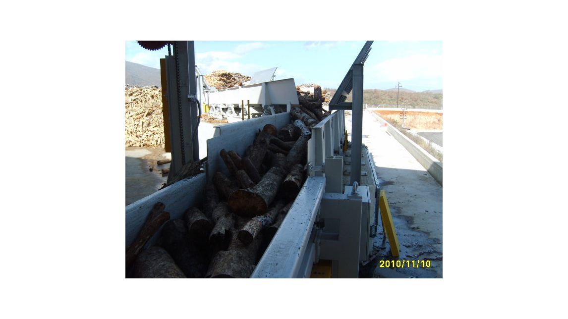 Logo Vibrating conveyor