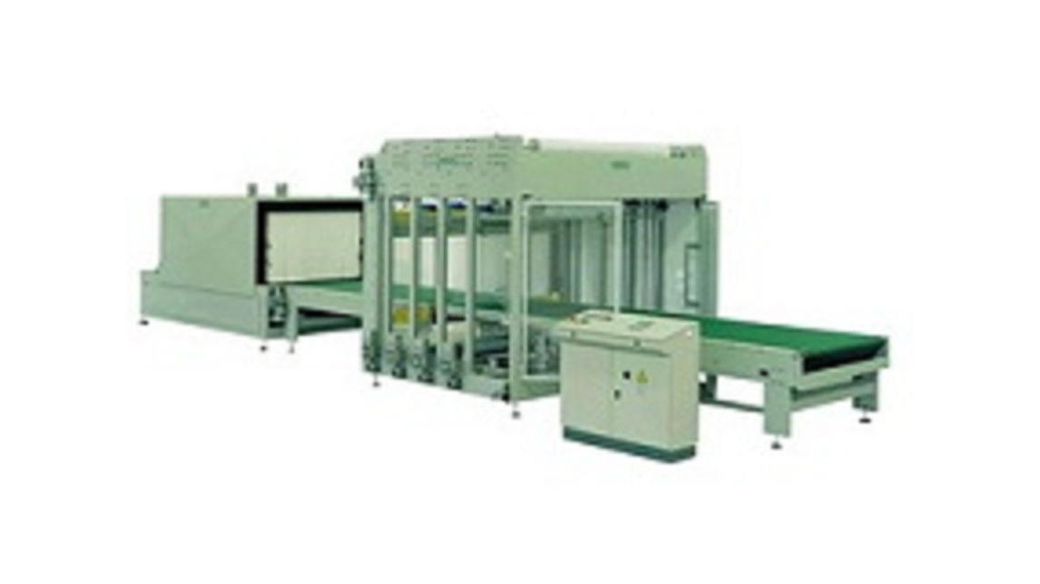 Logo shrinkpacking machine