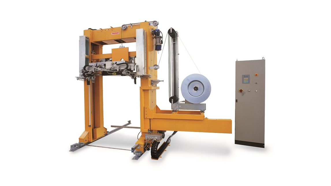 Logo Automatic strapping machines