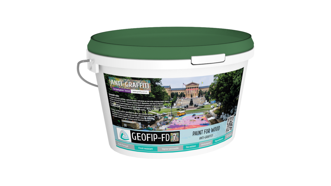 Logo GEOFIP-FD7 Anti-Graffiti Paint
