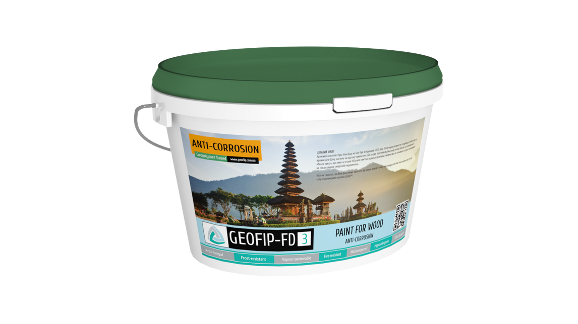 Logo GEOFIP-FD3 Anti-Corrosive Paint