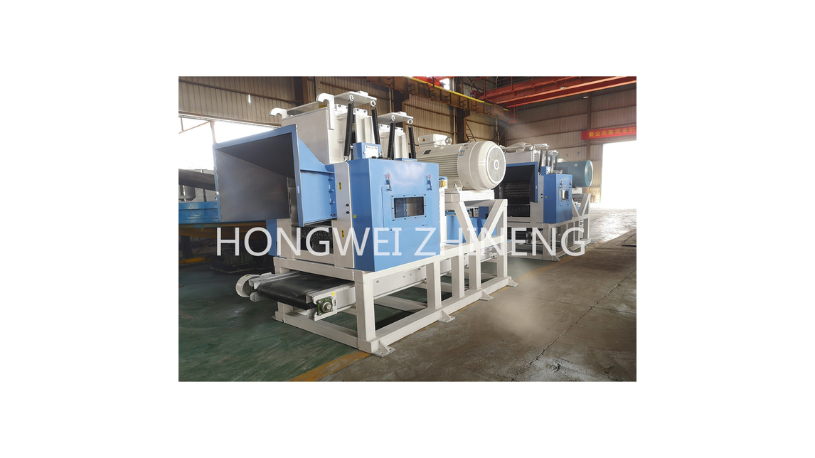 Logo Saw Dust Machine
