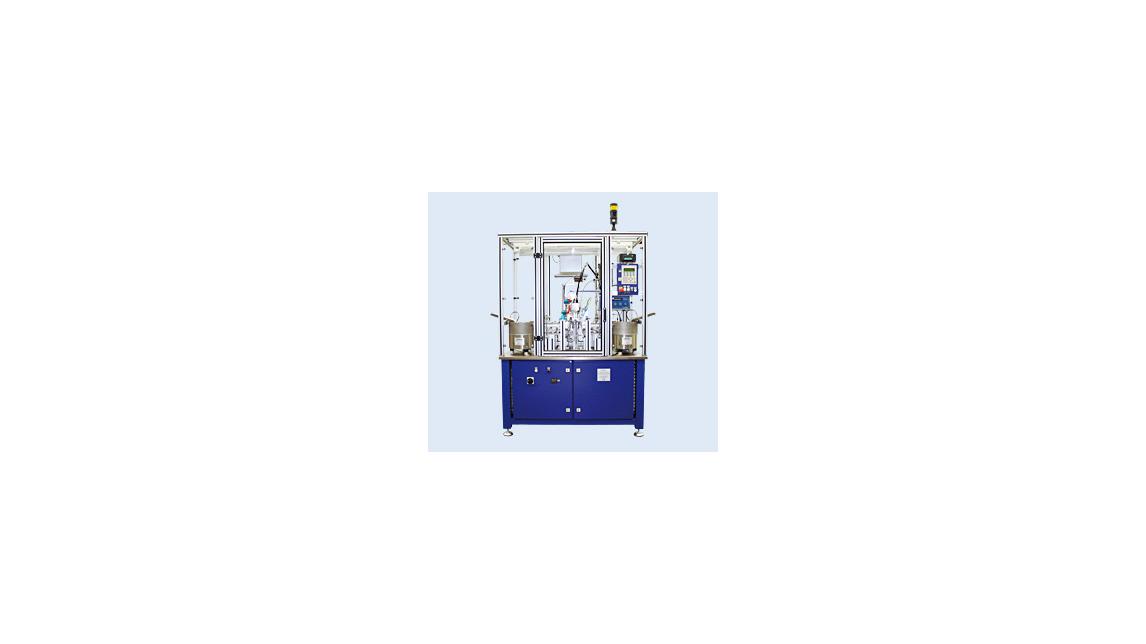Logo Automatic Brazing Machine MBL-K08