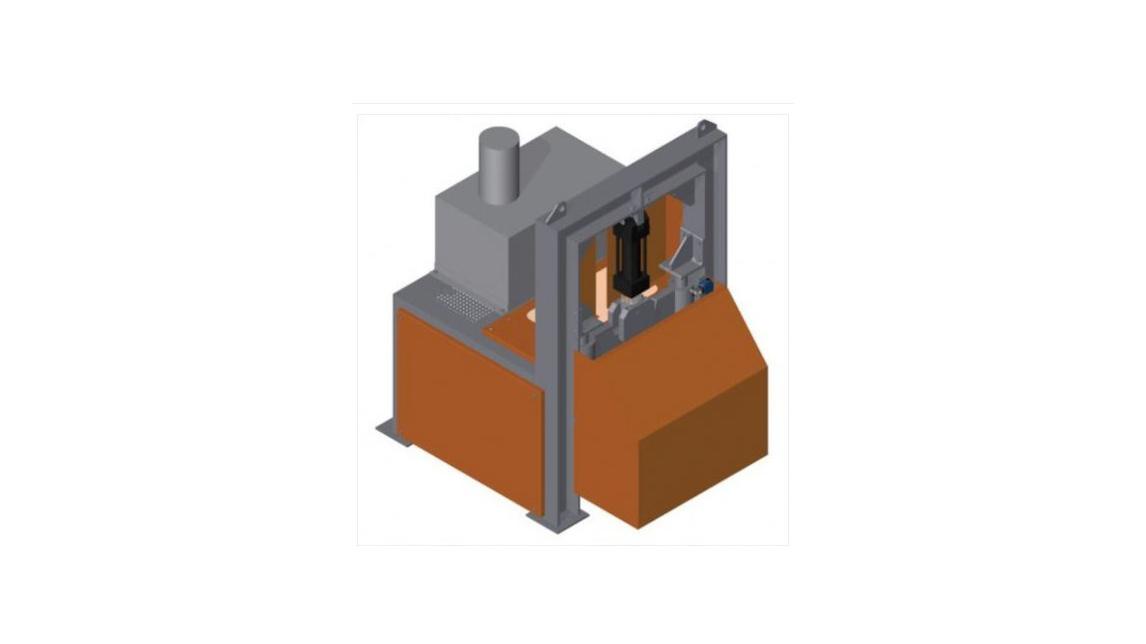 Logo Piece-cutting machine