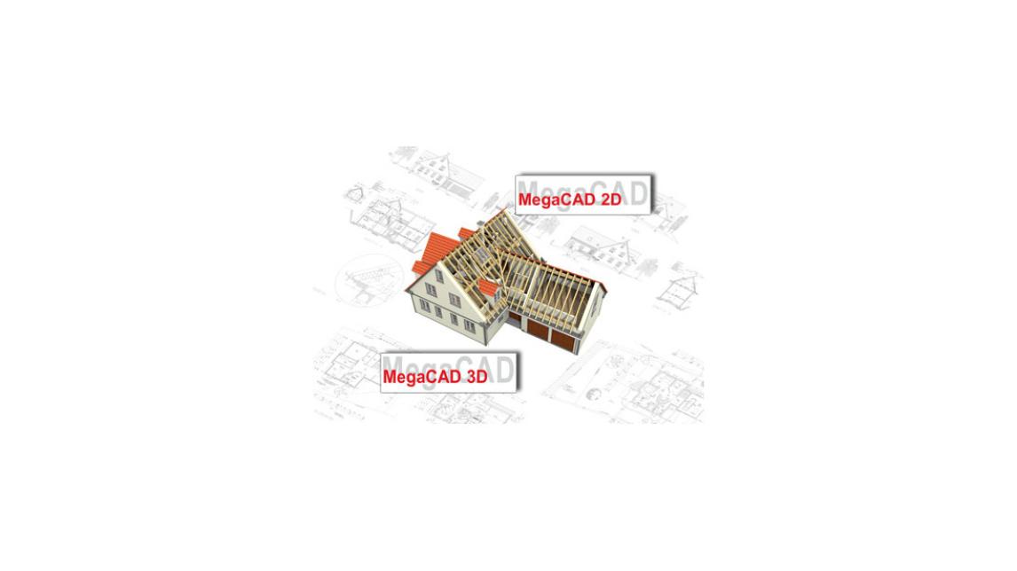 Logo MegaCAD 2D/3D - Die perfekte BASIS als Konstruktionswerkzeug