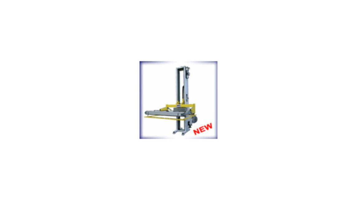Logo Strapping machine 06GS