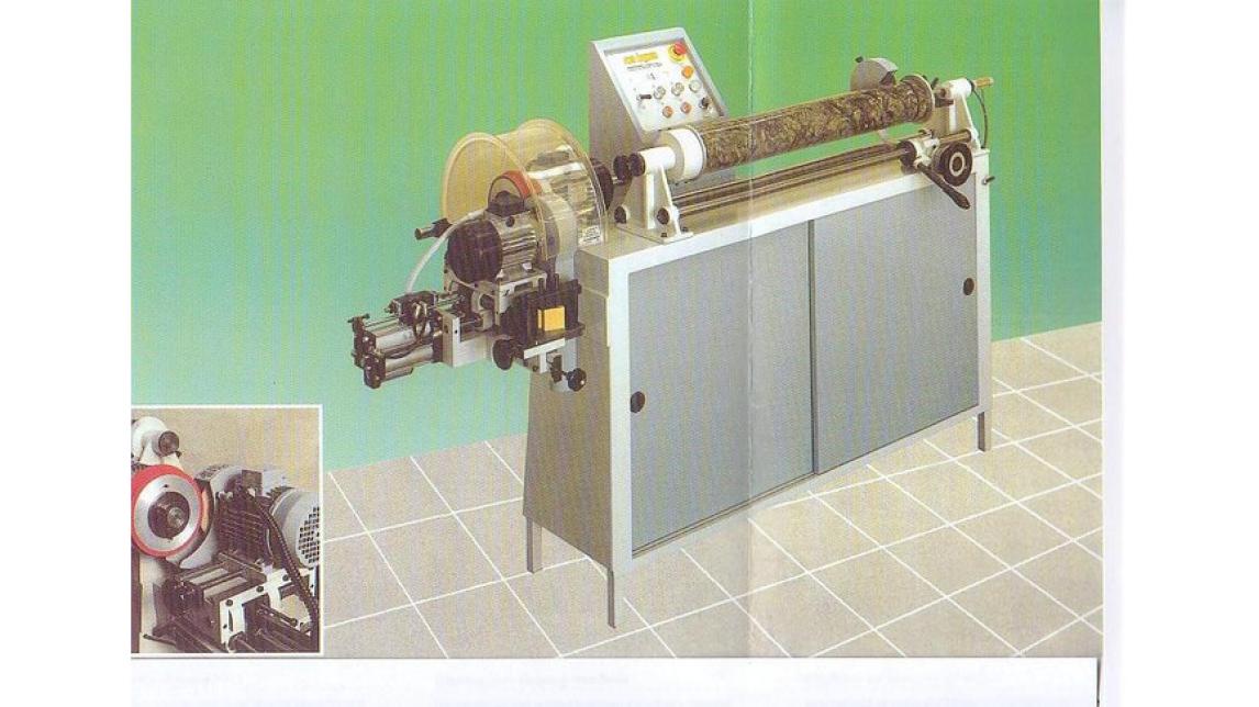 Logo CUTTING AND SHAPING MACHINE
