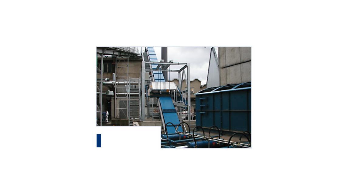 Logo Chain Conveyors