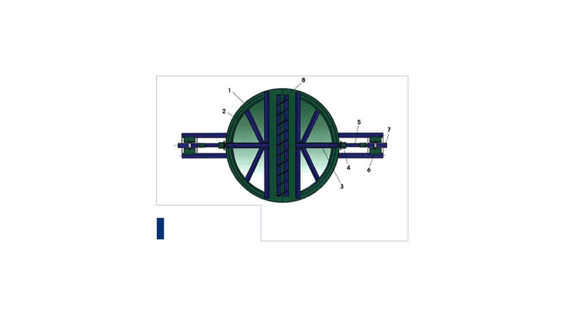 Logo Gleitrahmen