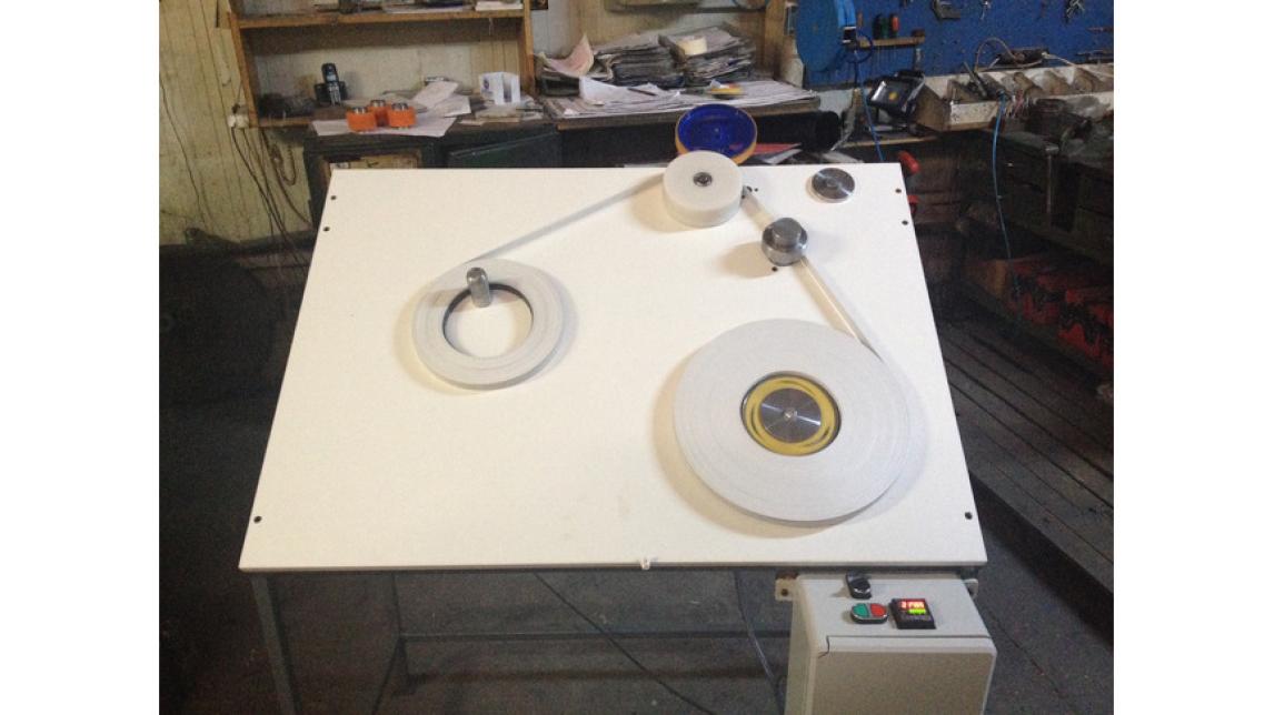 Logo Rewinding Apparatus