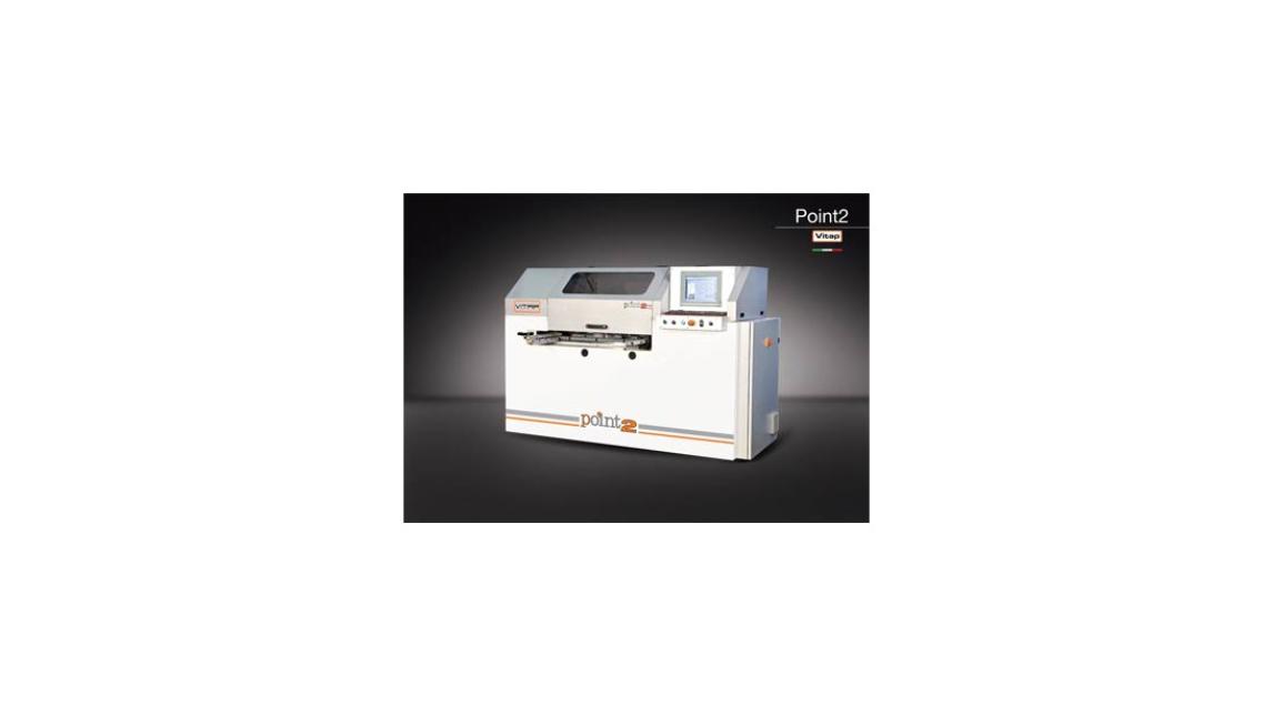 Logo BORING MACHINES: CNC Very Flexible Production