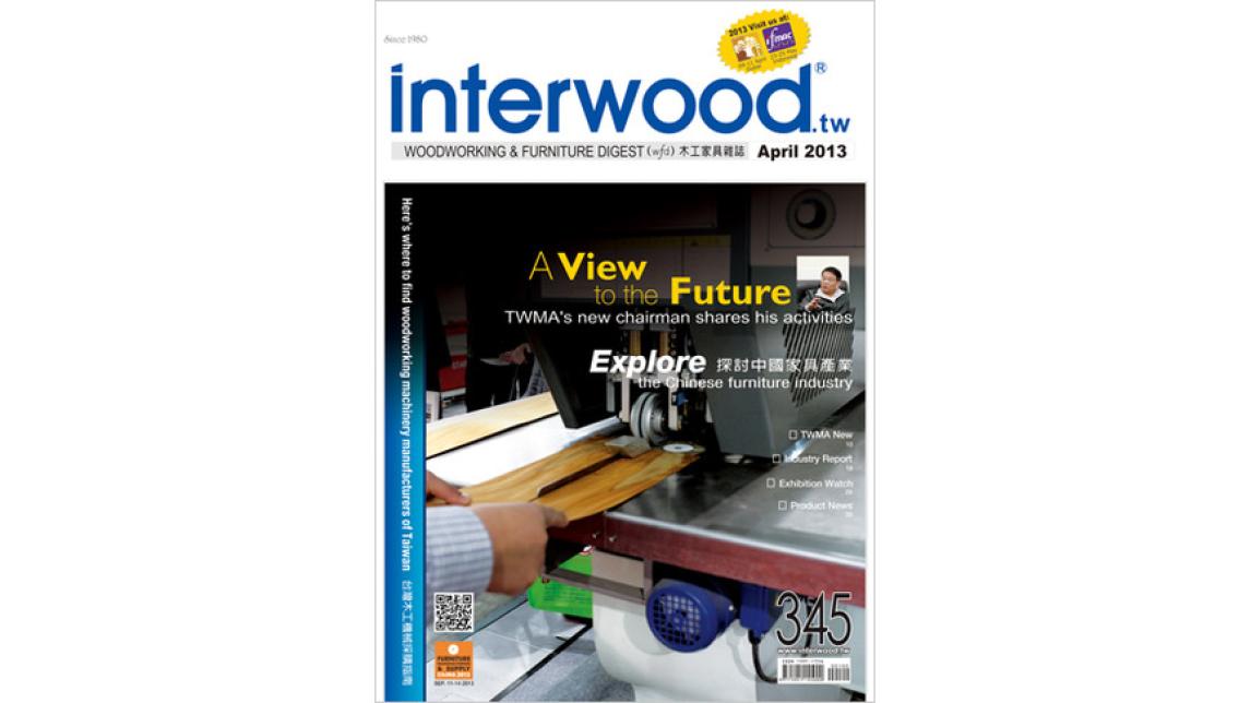 Logo interwood