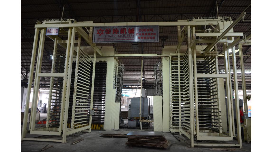 Logo Plywood machinery