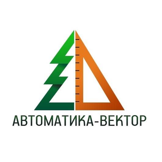 AVTOMATIKA-VEKTOR