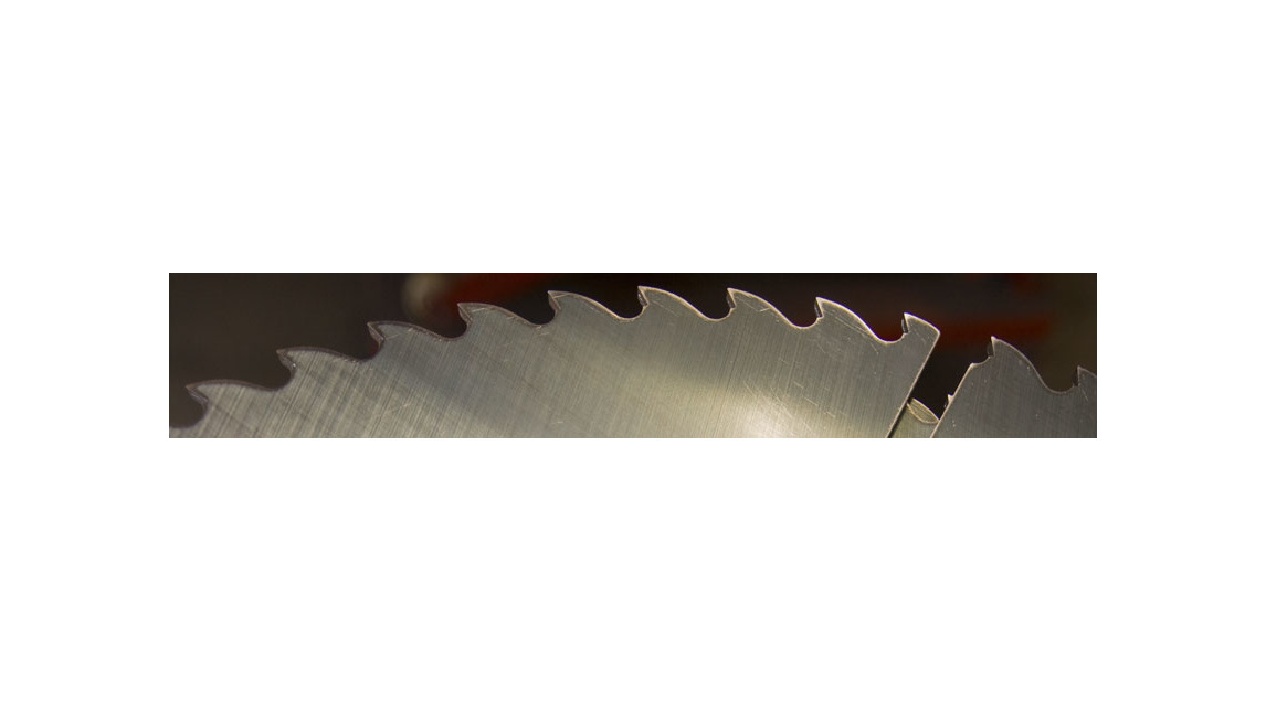 Logo Saw mill blades - We've got what it takes!