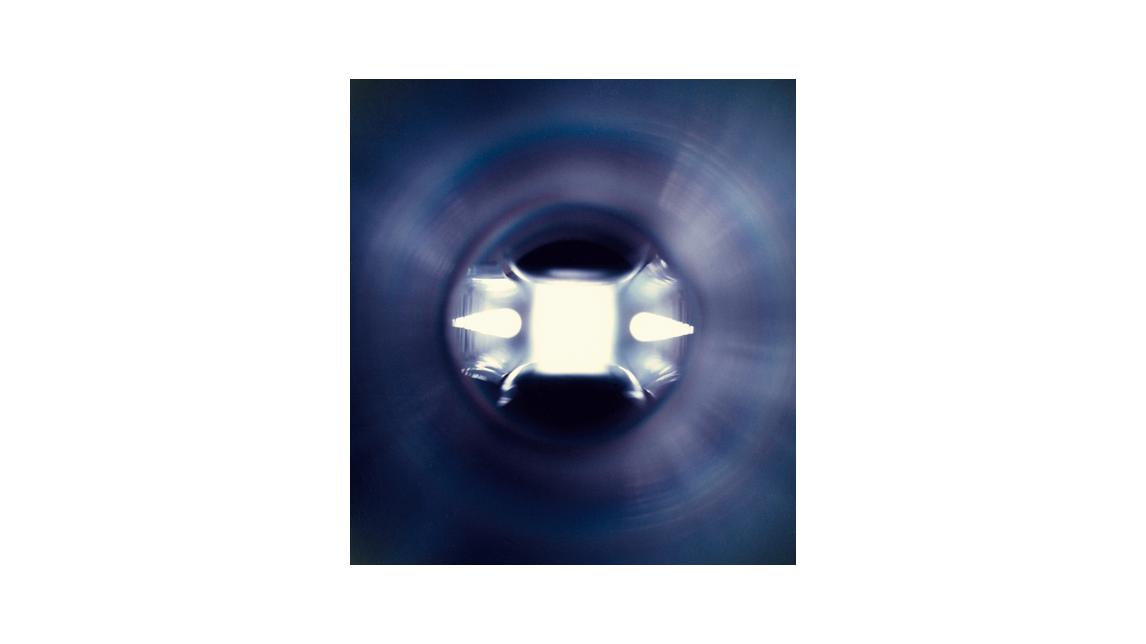 Logo SLCR Lasertechnik GmbH