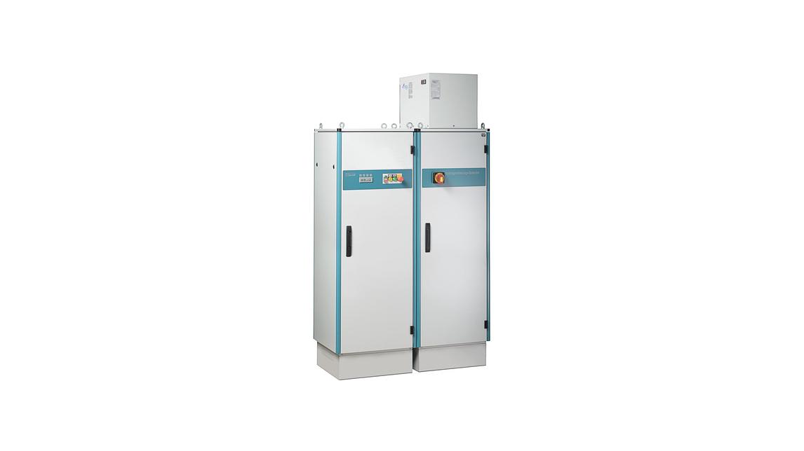 Logo Low Frequency Generator EG2450