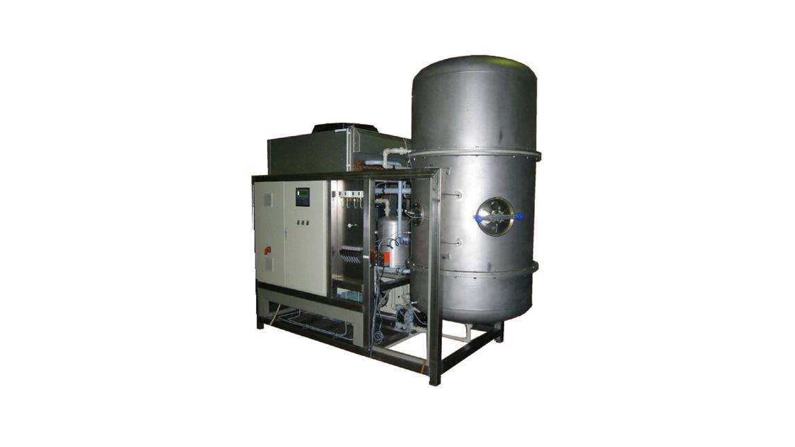 Logo Vacuum evaporator