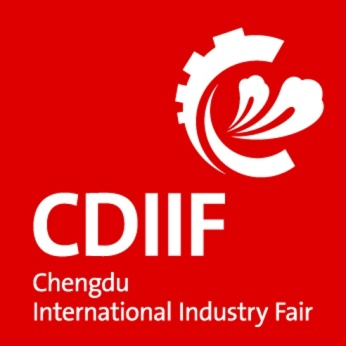 Chengdu International Industry Fair (CDIIF)